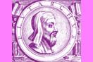 fictitious portrait of Plutarch
